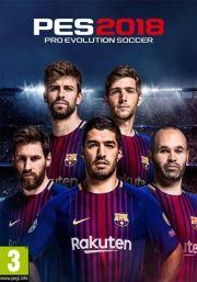 Pro Evolution Soccer 2018 - PES (PC)