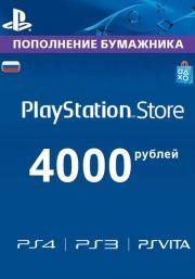Krievijas PSN 4000 RUB Dāvanu Karte