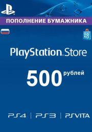 Krievijas PSN 500 RUB Dāvanu Karte