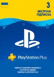 Ukraina PSN Plus 3 Mēnešu Abonements