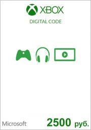 RUS Xbox 2500 Rubļu Dāvanu Karte (Xbox One & 360)