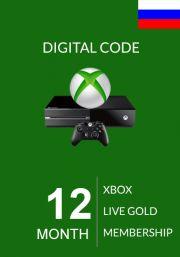 RUS Xbox Live Gold 12 Mēnešu Abonements